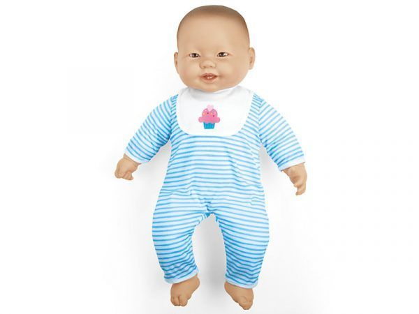 Big Huggable & Washable Asian Baby Doll